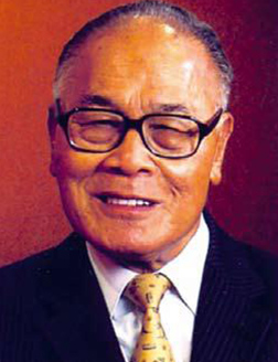 Chung, Dr The Honourable Sir Sze-yuen 鍾士元