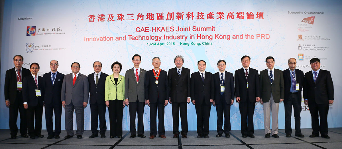 2015 CAE-HKAES Joint Summit 13-14 April