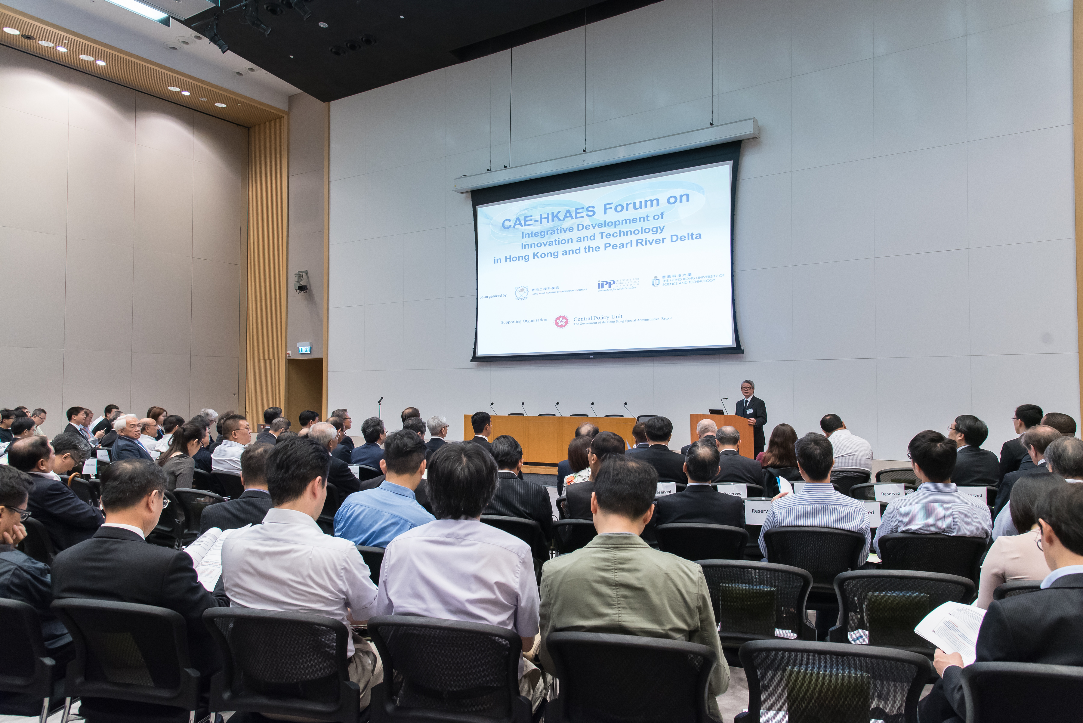 Hong Kong Academy of Engineering Sciences: CAE HKAES Forum
