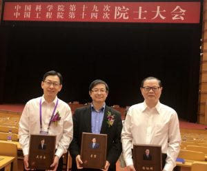 Prof. Jian LU and Prof. Ed. X Wu were awarded the 12th Guanghua Engineering Science and Technology Prize