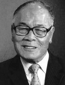 In Fond Memory of Dr The Honourable Sir Sze-yuen Chung (1917 – 2018)