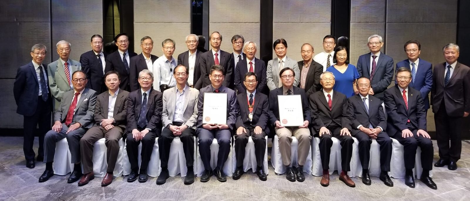 Group-Photo-after-the-New-Fellow-2019-Induction-Ceremony-e1594144647364